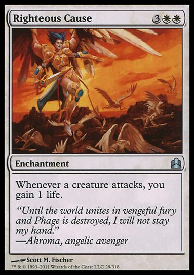 Magic the Gathering: Commander (Base Set)29-A by Wizards of the Coast