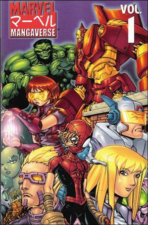 Marvel Mangaverse 1-A