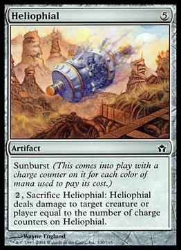 Magic the Gathering: Fifth Dawn (Base Set)130-A by Wizards of the Coast