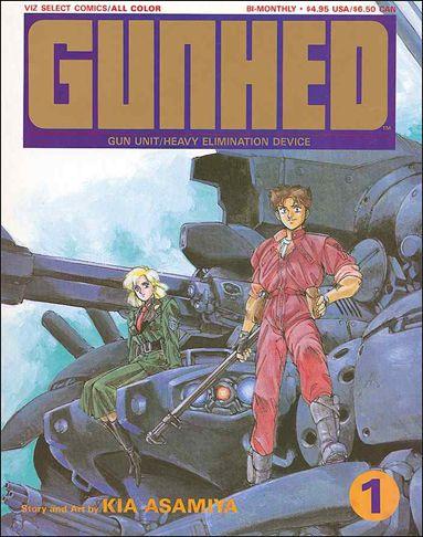 Gunhed 1-A by Viz
