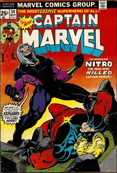 Captain Marvel (1968) 34-A by Marvel