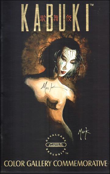 Kabuki Gallery 1-C by Caliber