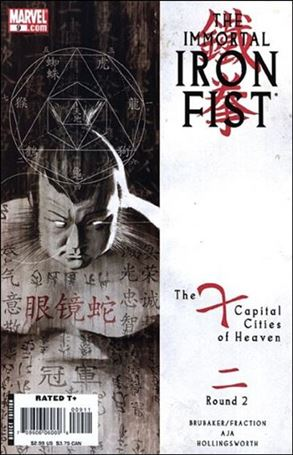 Immortal Iron Fist 9-A