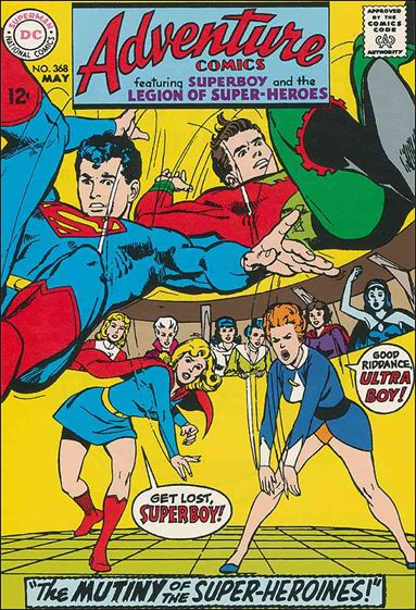 Adventure Comics (1938) 368-A by DC