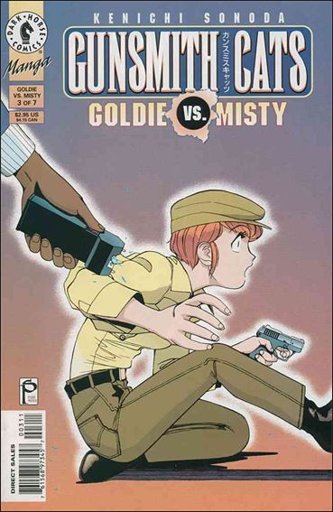 Gunsmith Cats: Goldie vs Misty 3-A by Dark Horse