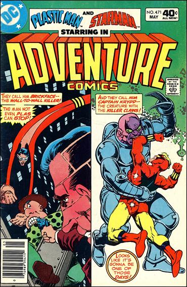Adventure Comics (1938) 471-A by DC
