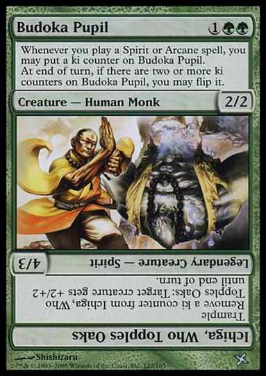 Magic the Gathering: Betrayers of Kamigawa (Base Set)122-A by Wizards of the Coast