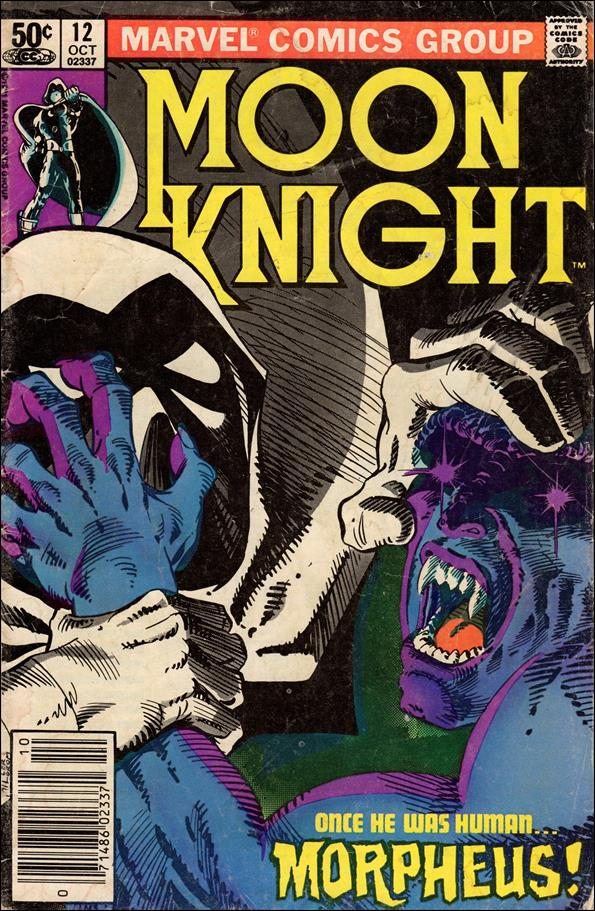 Moon Knight (1980) 12-A by Marvel