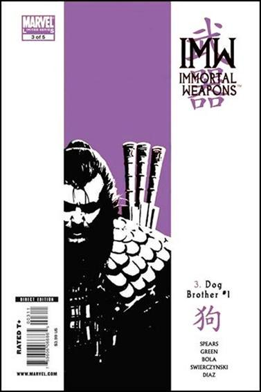 Immortal Weapons 3-A by Marvel