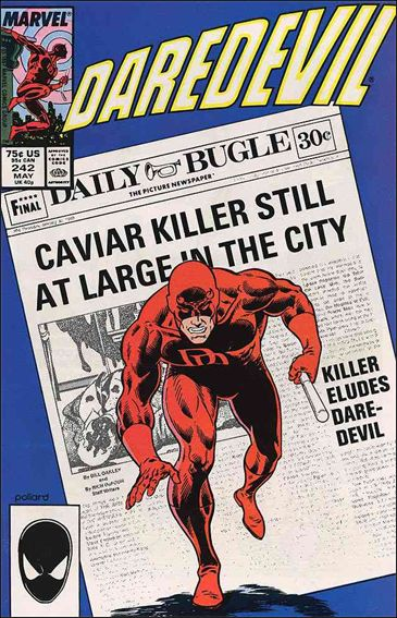 Daredevil (1964) 242-A by Marvel