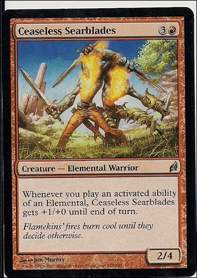 Magic the Gathering: Lorwyn (Base Set)158-A by Wizards of the Coast