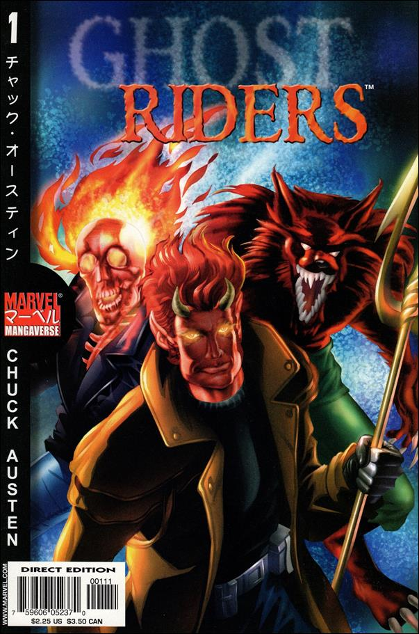 Marvel Mangaverse: Ghost Riders 1-A by Marvel