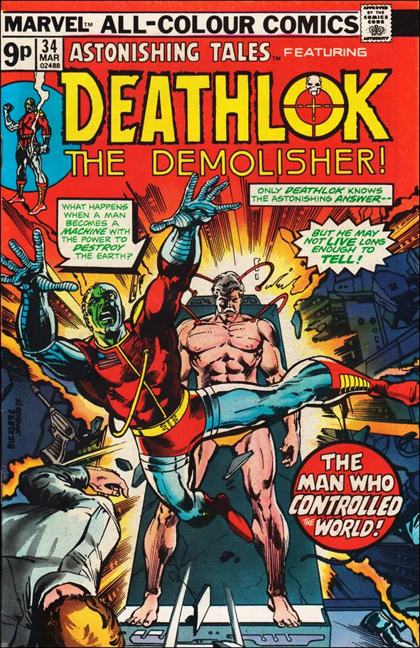 Astonishing Tales (1970) 34-B by Marvel