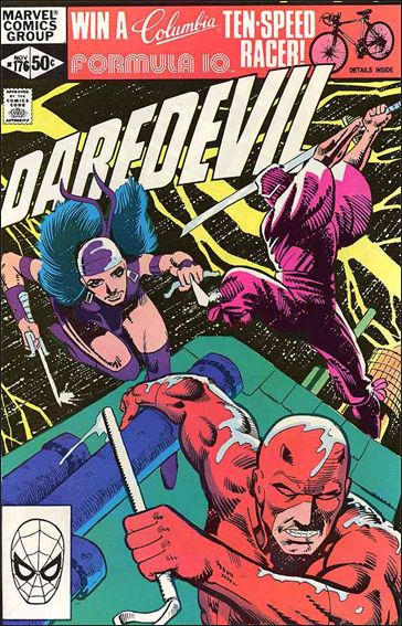 Daredevil (1964) 176-A by Marvel