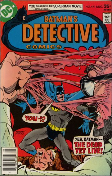 Detective Comics (1937) 471-A by DC