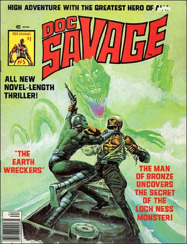 Doc Savage (1975) 5-A by Marvel