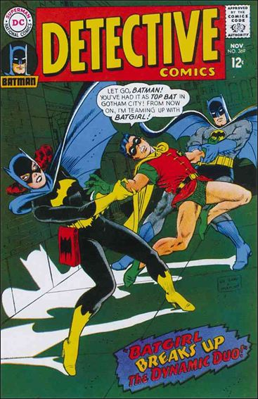 Detective Comics (1937) 369-A by DC