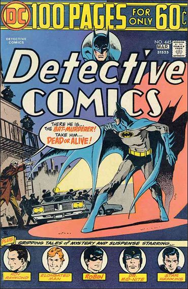 Detective Comics (1937) 445-A by DC