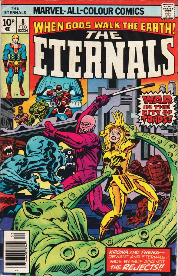 Eternals (1976) 8-B by Marvel