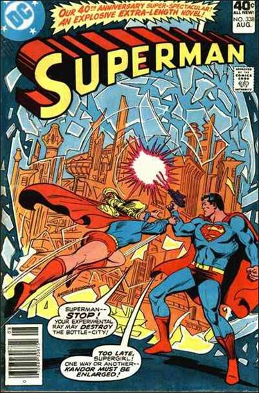 Superman (1939) 338-A by DC