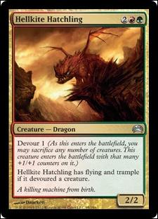 Magic the Gathering: Planechase 2012 Edition (Base Set)95-A by Wizards of the Coast