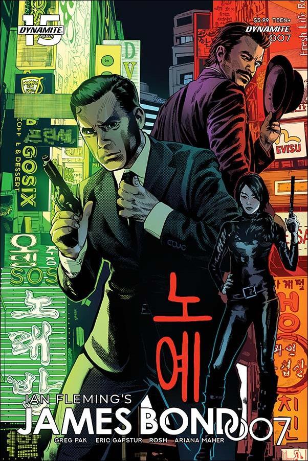 James Bond 007 7-D by Dynamite Entertainment