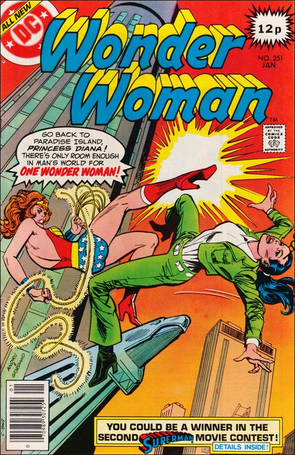 Wonder Woman (1942) 251-C by DC