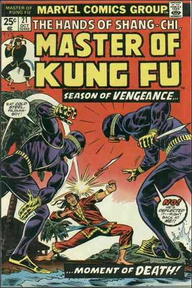 Master of Kung Fu 21-A by Marvel