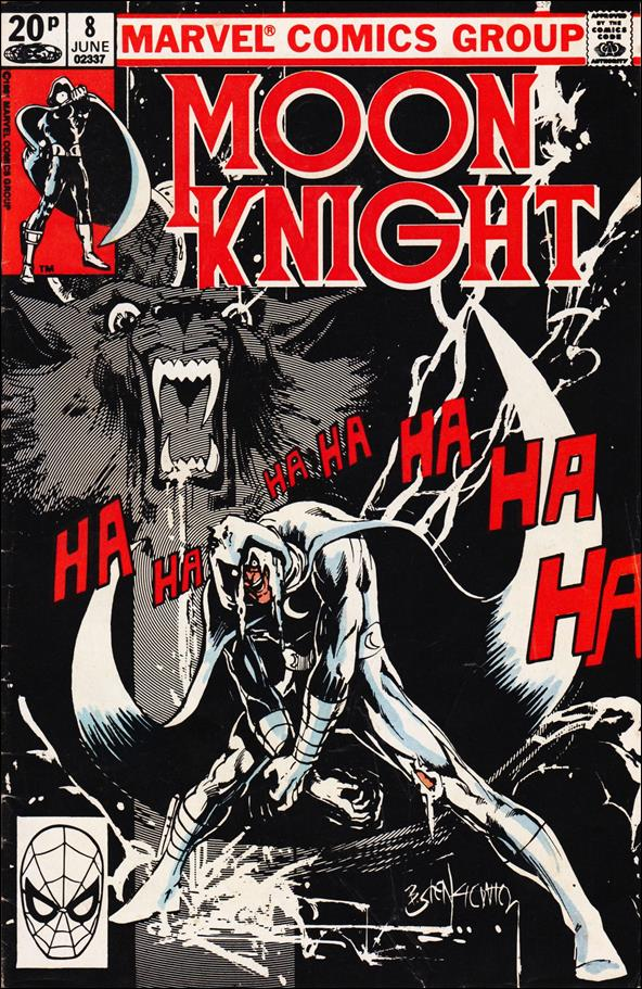 Moon Knight (1980) 8-B by Marvel