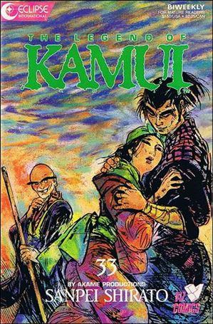Legend of Kamui 33-A