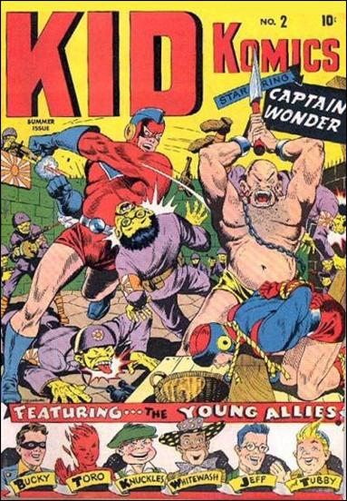 Kid Komics 2-A by Marvel