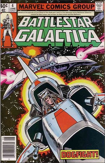 Battlestar Galactica (1979) 4-A by Marvel