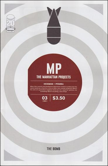 Manhattan Projects 3-A by Image