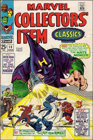 Marvel Collectors' Item Classics 15-A