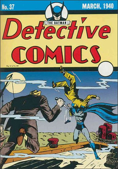 Detective Comics (1937) 37-A by DC