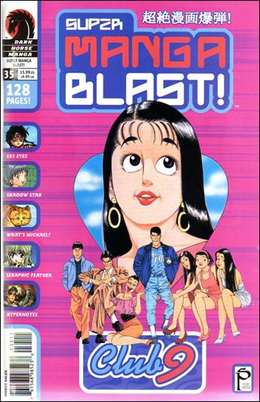 Super Manga Blast! 35-A by Dark Horse
