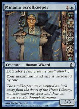 Magic the Gathering: Saviors of Kamigawa (Base Set)45-A by Wizards of the Coast
