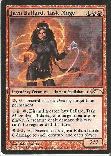 Magic the Gathering: Resale Promos (Promo)A1 2007-A by Wizards of the Coast