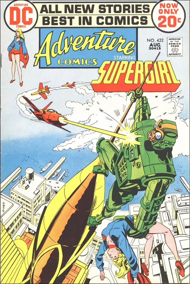 Adventure Comics (1938) 422-A by DC