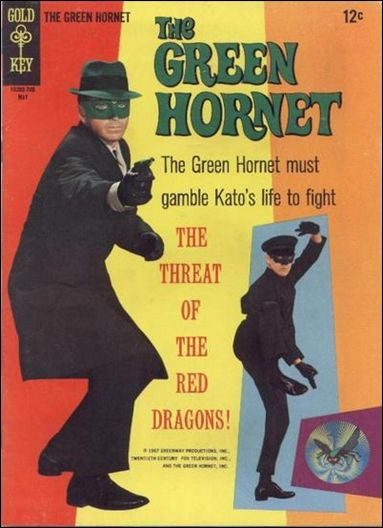 Green Hornet (1967) 2-A by Gold Key