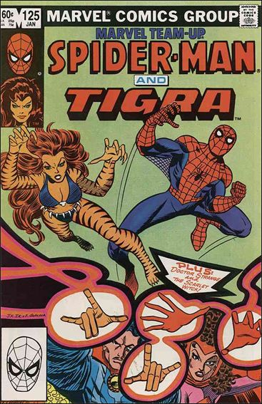 Marvel Team-Up (1972) 125-A by Marvel