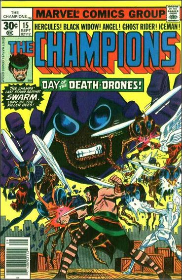 Champions (1975) 15-A by Marvel