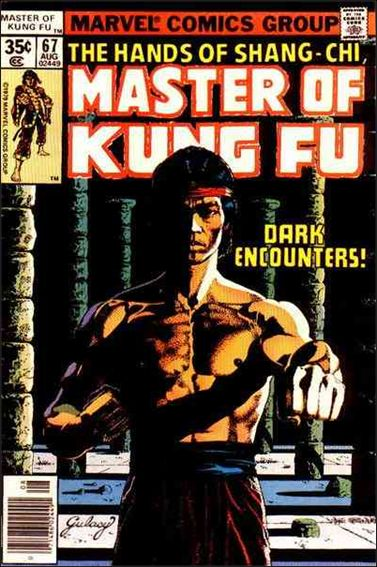 Master of Kung Fu 67-A by Marvel