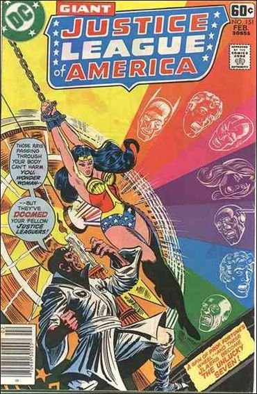 Justice League of America (1960) 151-A by DC