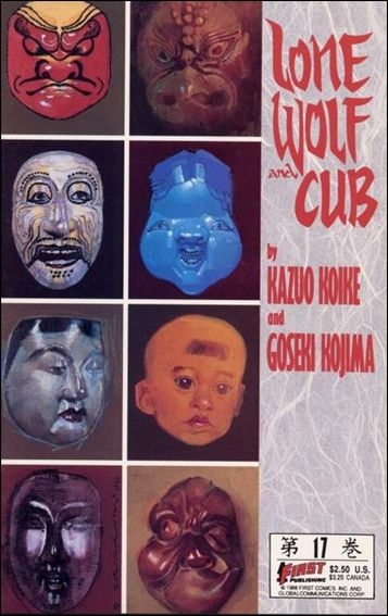 Lone Wolf and Cub 17-A by First