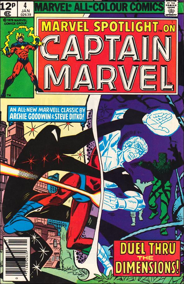 Marvel Spotlight (1979) 4-B by Marvel