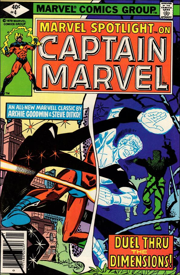 Marvel Spotlight (1979) 4-A by Marvel