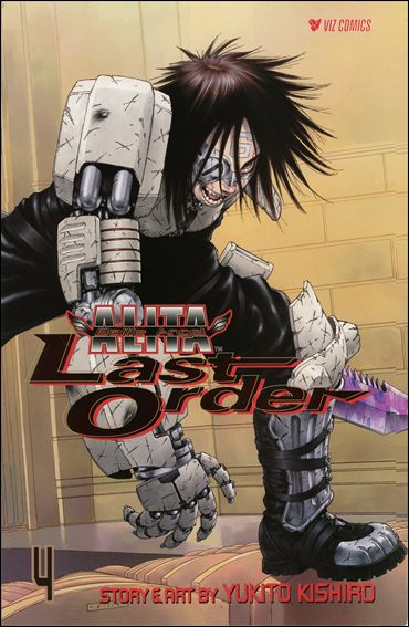 Battle Angel Alita: Last Order 4-A by Viz