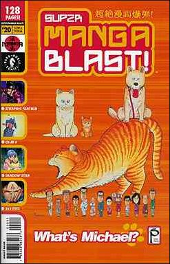 Super Manga Blast! 20-A by Dark Horse