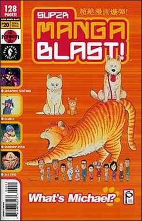 Super Manga Blast! 20-A